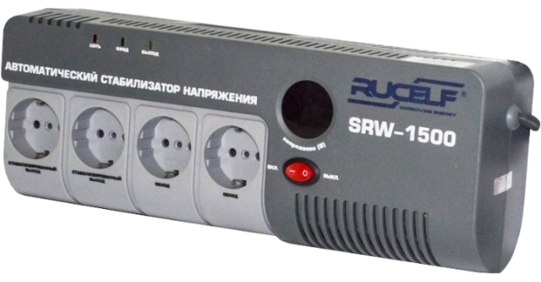 Automatisk spenningsregulator