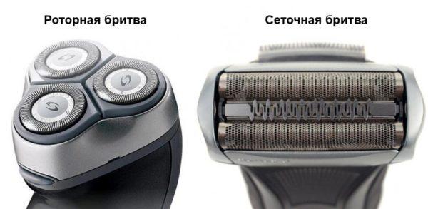 Döner ve elektrikli ızgara traş makineleri