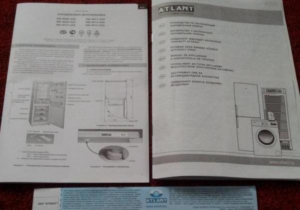 Documents sur le frigo