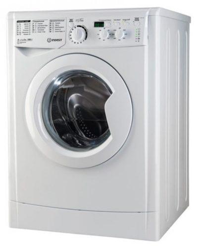 Machine à laver autoportante