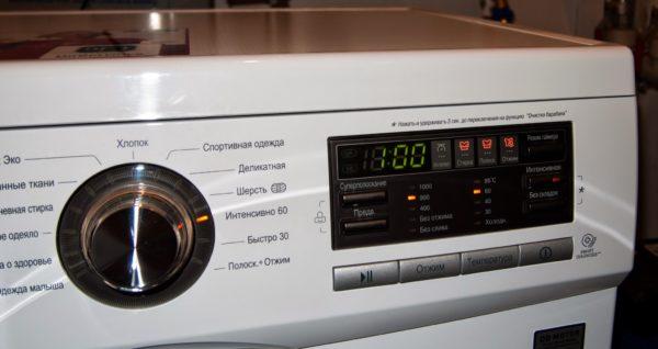Panneau de commande de la machine à laver LG