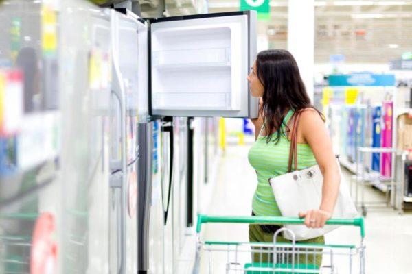 Examen externe du réfrigérateur
