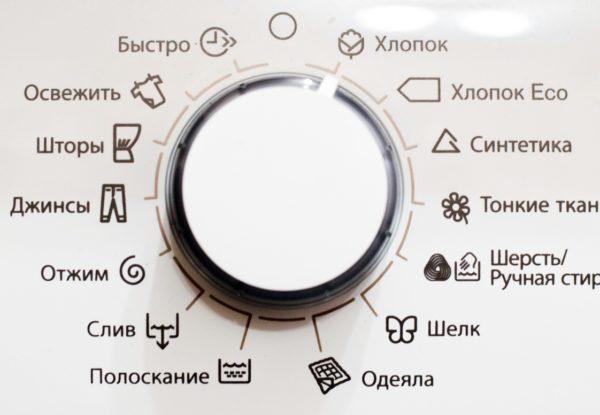 Çamaşır yıkama makinesi modları