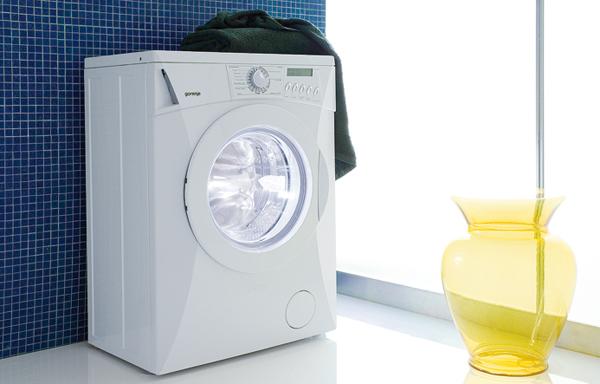 Supersubish vaskemaskin