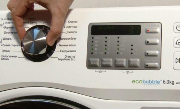 Affichage machine à laver samsung