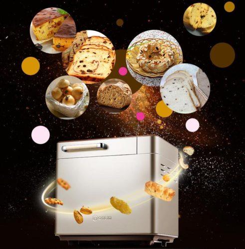 Fonctions de la machine à pain