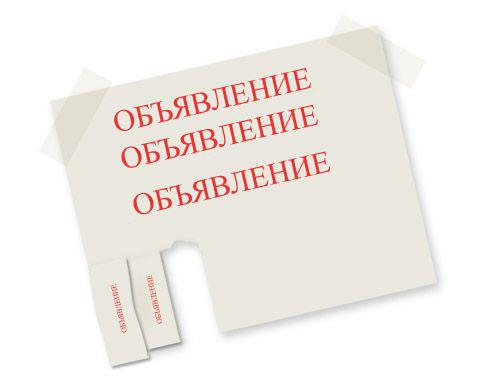 reklâm