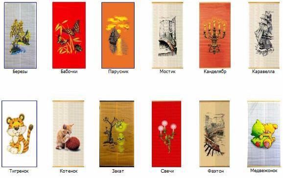 Variété d'images