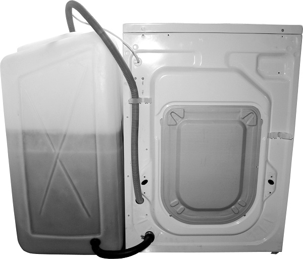 Çamaşır makinesi tankı