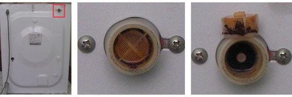 La valve de remplissage dans la machine à laver