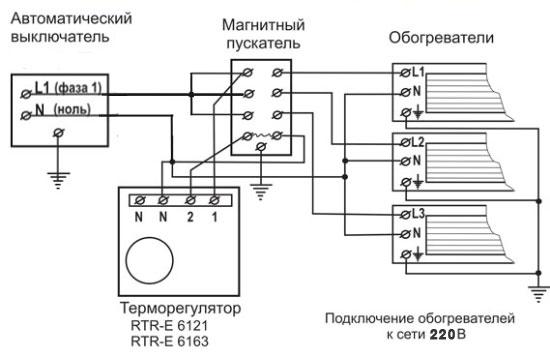 Marş ile bağlantı şeması