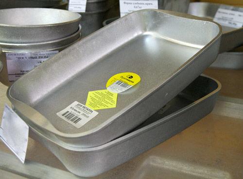 Plaque de cuisson en aluminium