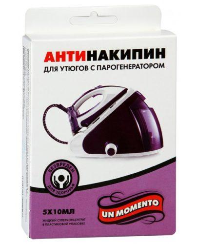 Ütüler için Antinakipin