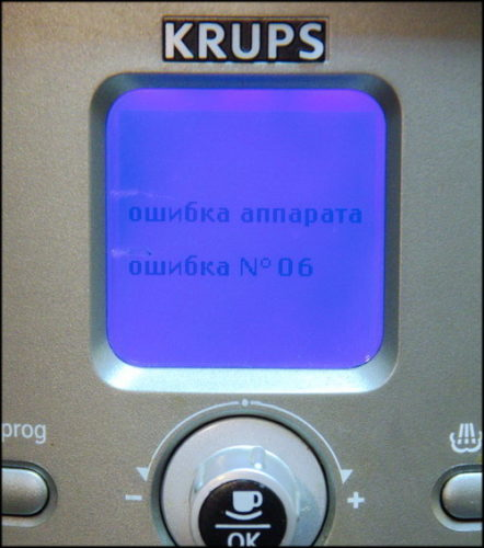 Kahve makinesinin ekranındaki hatalar