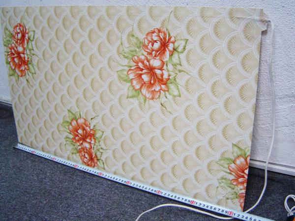 Panel ısıtıcı İyi sıcaklık