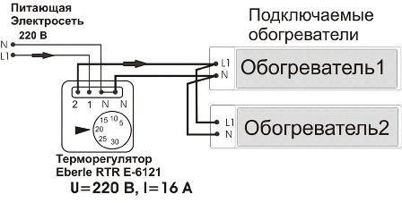Raccordement de deux appareils de chauffage au thermostat