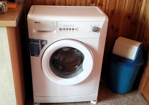 베코 세탁기