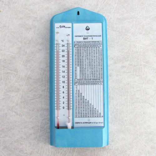 higrometre