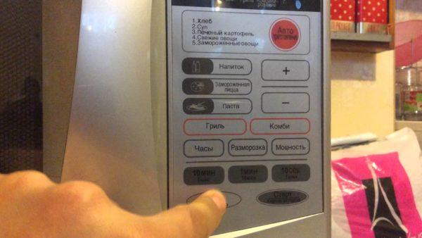 Mikrodalga Dokunmatik Kontrol Paneli