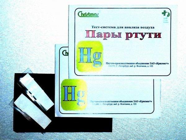 Cıva tespiti için test sistemi