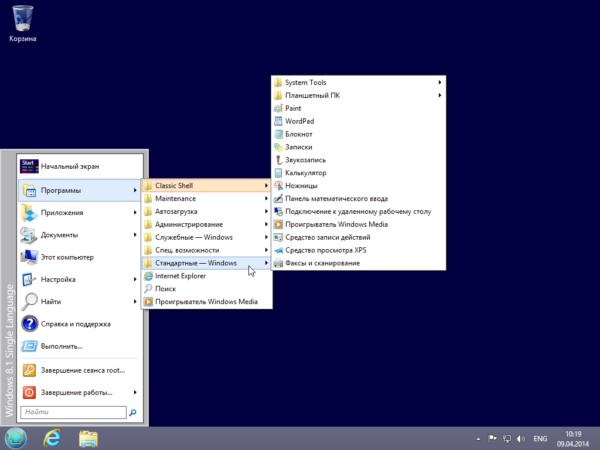Lydoptagelse i Windows