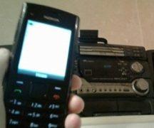 Hoe u uw telefoon kunt verbinden met het muziekcentrum