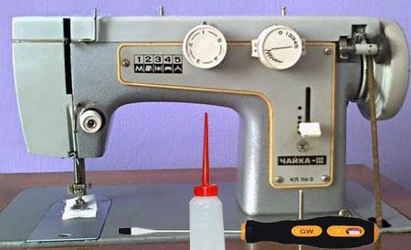 Dikiş makinesi martı