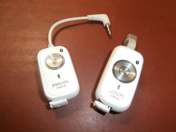 Philips Adapter