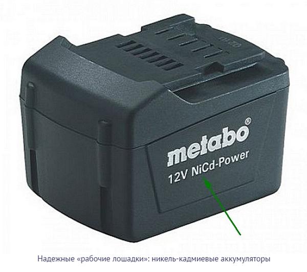 Batterie Ni-Cd