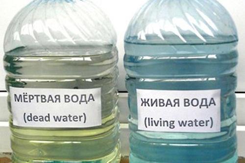 Yaşayan ve ölü su