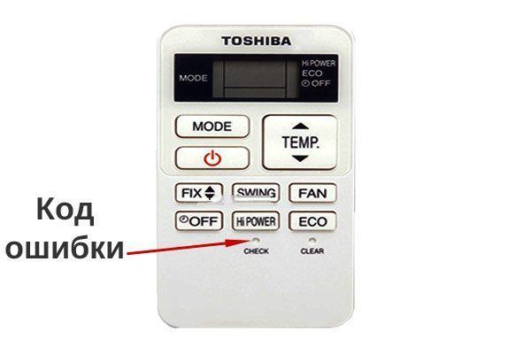 Hoe de fouten Toshiba airconditioners tellen