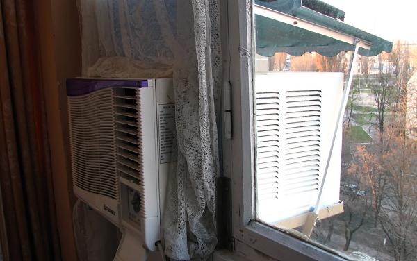 Air conditionné dans la fenêtre