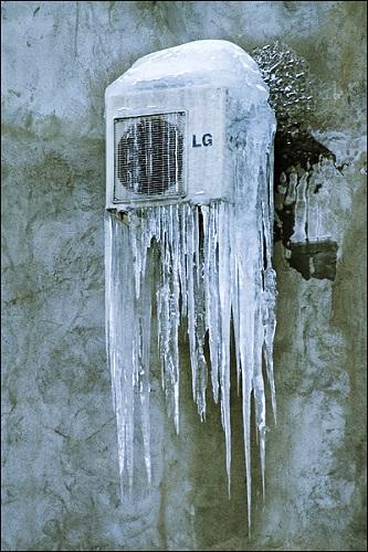 Buzlu klima