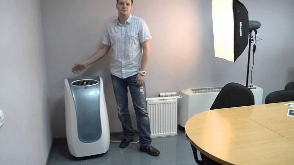 Climatisation au sol dans le bureau