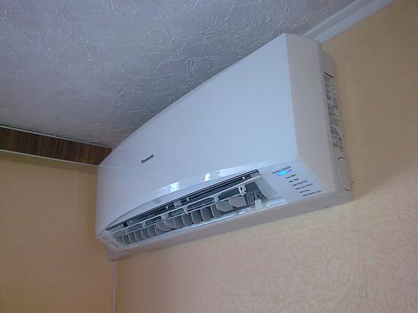 Panasonic climatisation