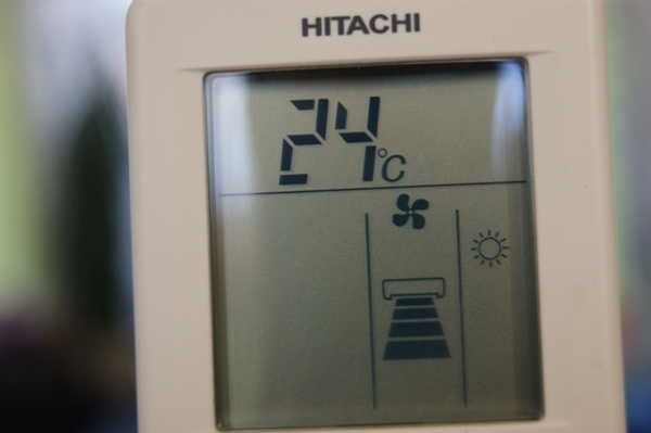 Uzaktan kumanda klima