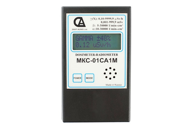 Dozimetre radyometre MKS-01SA1M (profesyonel)