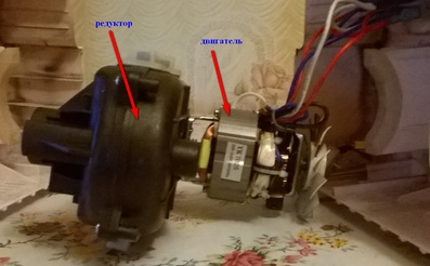 Gearbox and engine