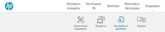 HP Site Menu