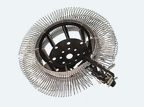 A heating element
