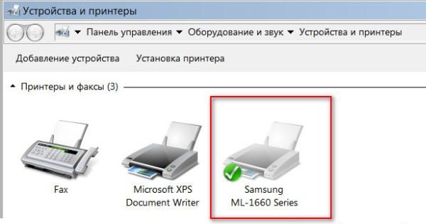 Printer Definition