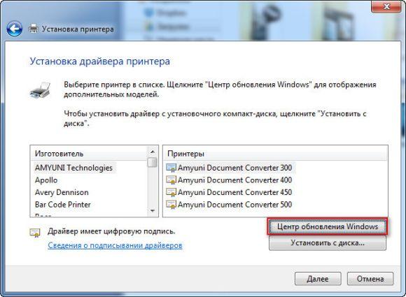Windows Update Center