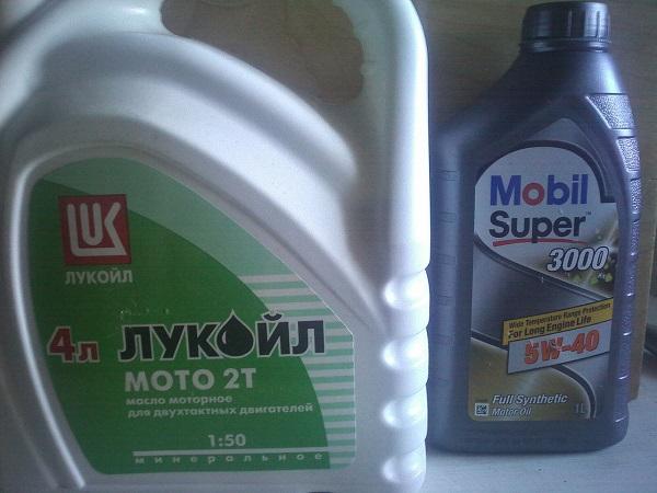 Pengeluar minyak Rusia