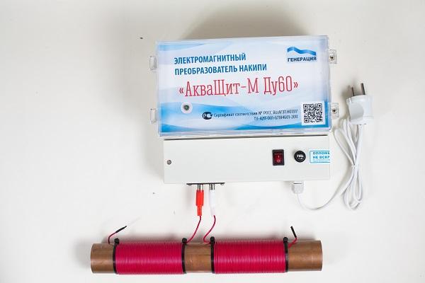 Elektromagnetisk filter (vannmykner) Aquaschit M Du 60