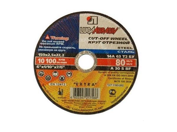 Disco per metalli ferrosi