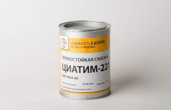 Ciatim-221