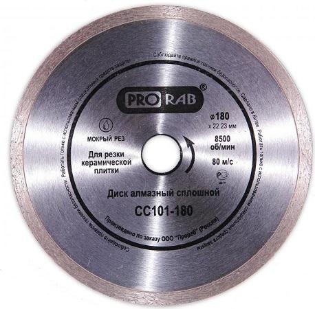 Piastrella disco