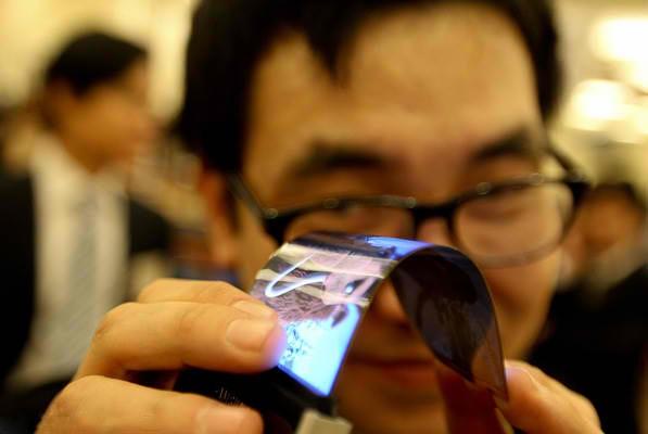Écran flexible Samsung