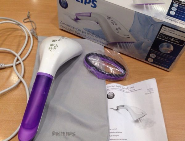 Philips GC320 / 25