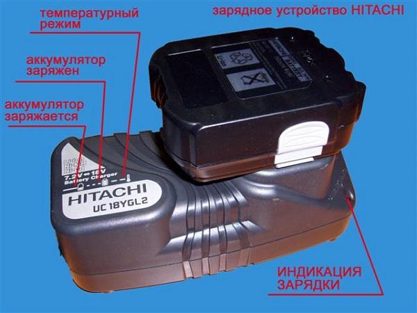 Charge de la batterie